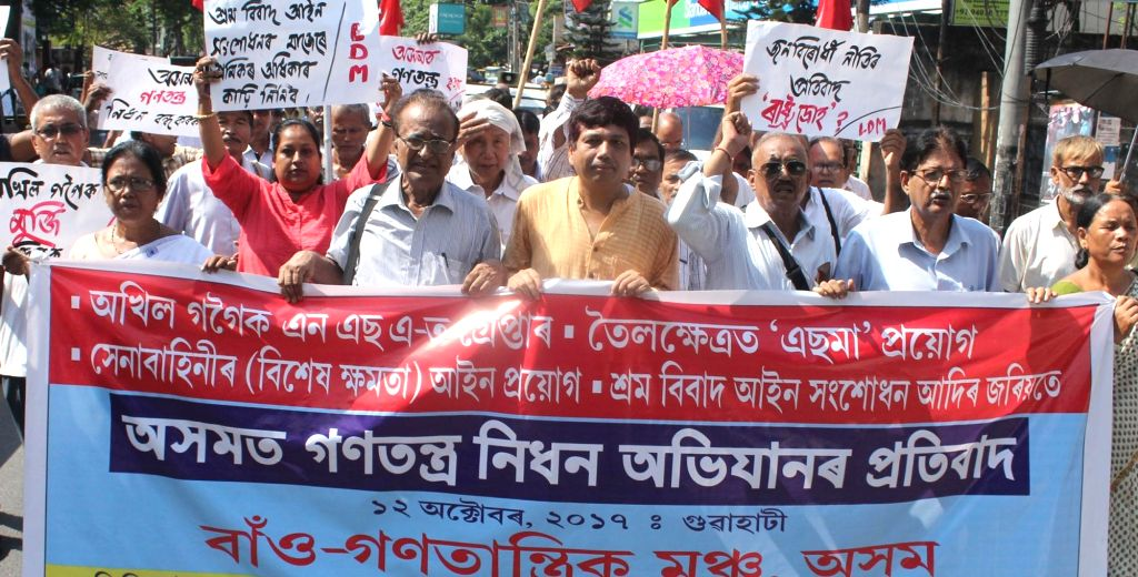 Left F ront leaders stage a demonstration to press for the arrest of RTI activist and farmers' leader Akhil Gogoi under the National security Act (NSA) in Guwahati on Oct 12, 2017.