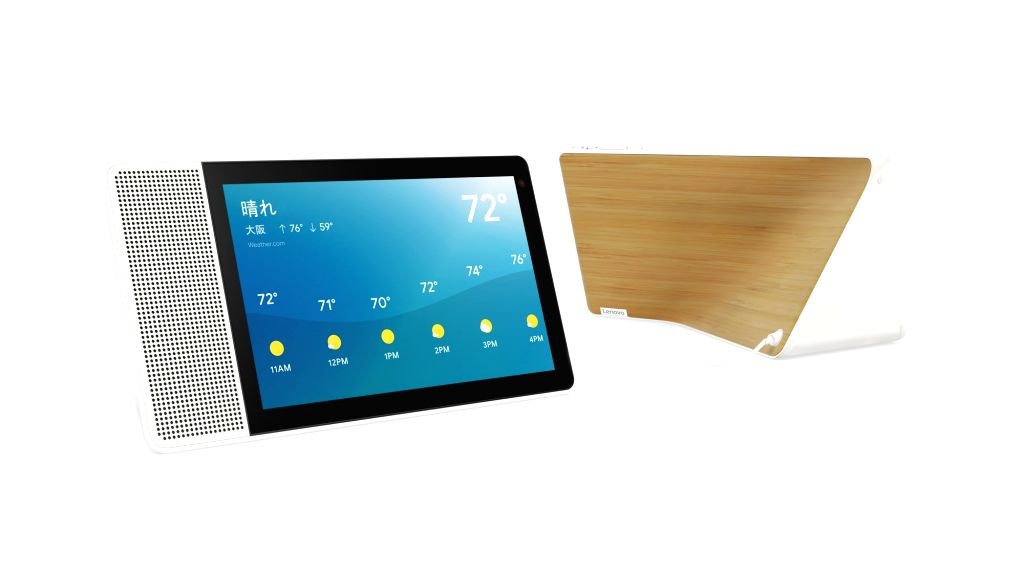 Lenovo Smart Display.
