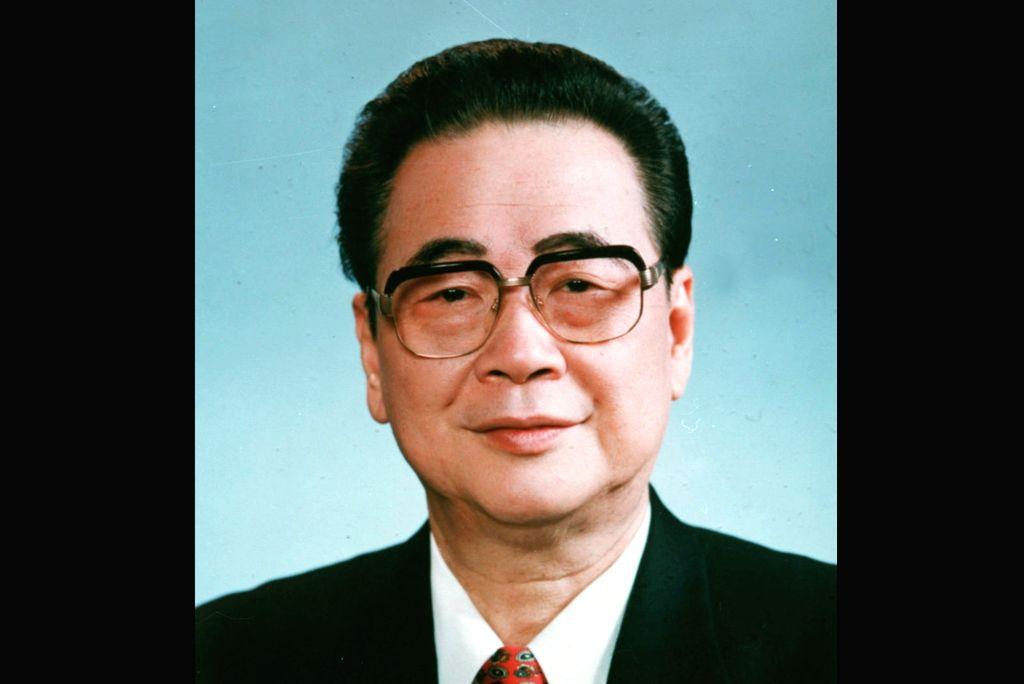 Li Peng. (File Photo: IANS)