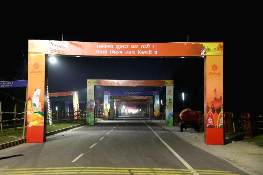 Like Ram, India will overcome all obstacles: Yogi