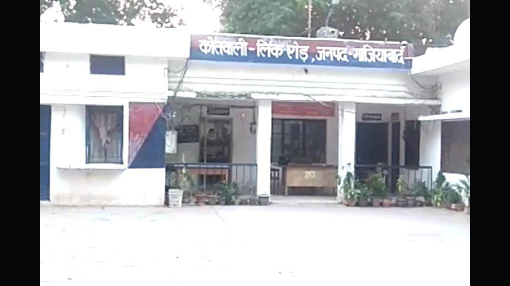 Link Road Police Station.  (File Photo: IANS)