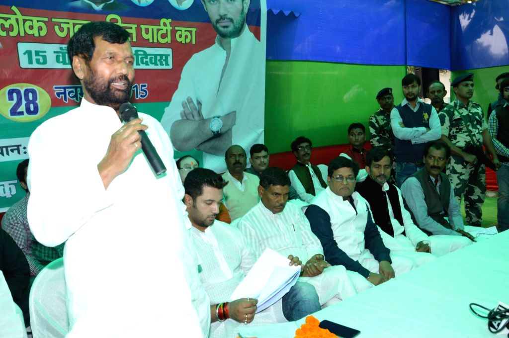 LJP chief and Union Minister for Consumer Affairs, Food and Public Distribution Ramvilas Paswan addresses during a programme organised to celebrate party's foundation day in Patna, on Nov 28, ...