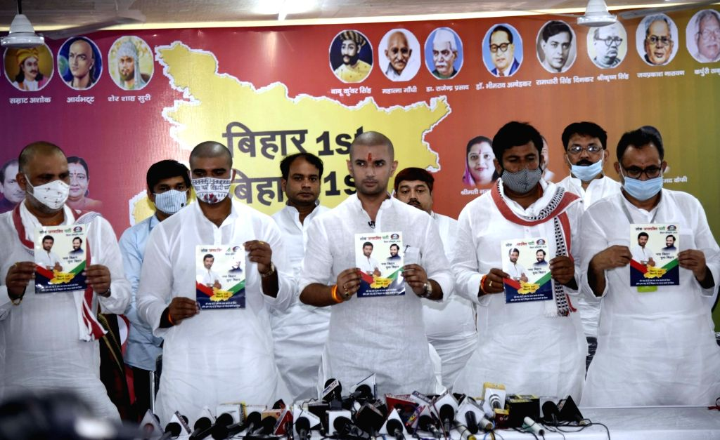 Lok Janshakti Party (LJP) President Chirag Paswan along with state party president and MP Prince Kumar, releases the vision documents ???Bihar first Bihari first' during a press conference ... - Kumar