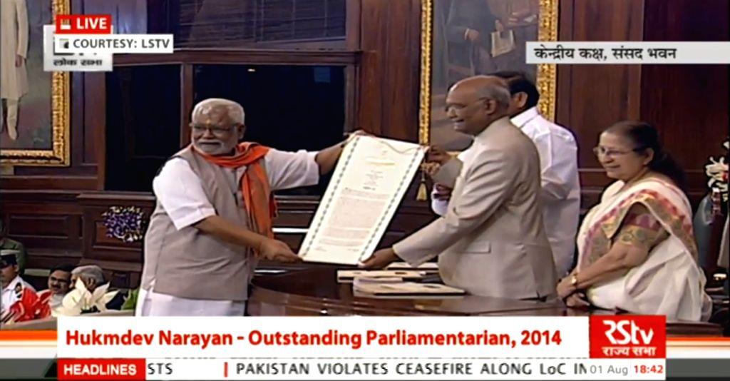 Lok Sabha MP Hukmdev Narayan Yadav of the BJP receives Outstanding Parliamentarian Award for the year 2014 from President Ram Nath Kovind during Outstanding Parliamentarian Award ceremony ... - Hukmdev Narayan Yadav and Nath Kovind