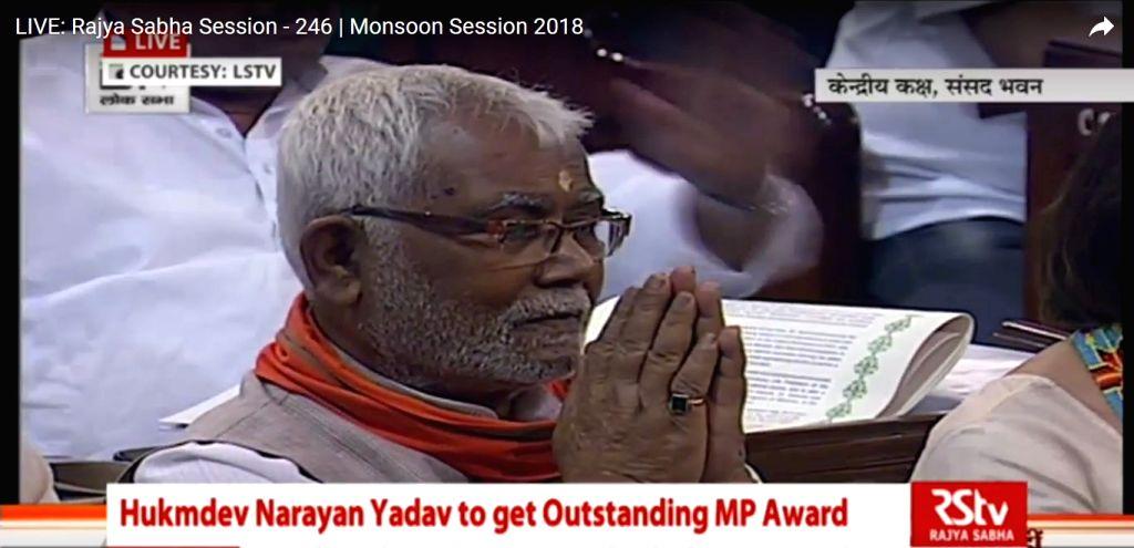 Lok Sabha MP Hukmdev Narayan Yadav of the BJP who will be conferred Outstanding Parliamentarian Award for the year 2014 during the award ceremony at Central Hall of Parliament in New Delhi ... - Najma Heptulla and Hukmdev Narayan Yadav