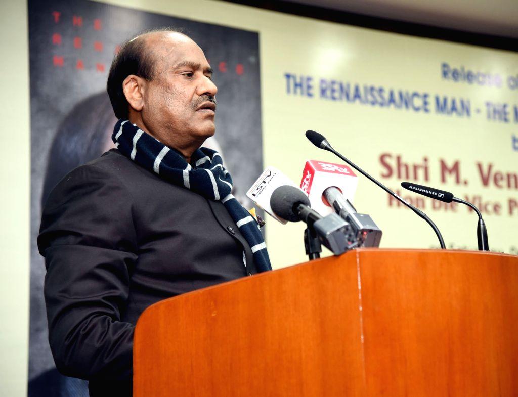 Lok Sabha Speaker Om Birla. (Photo: IANS/PIB) - O