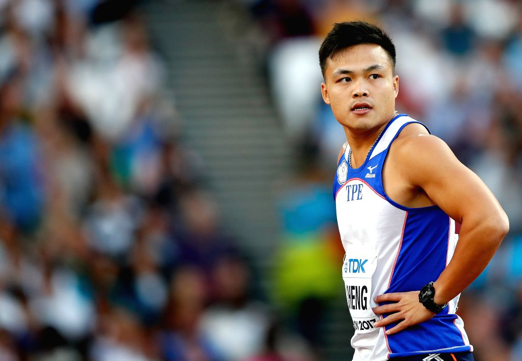 LONDON, Aug. 11, 2017 - Cheng Chao-tsun of Chinese Taipei looks on during Men's Javelin Throw Qualification on Day 7 of the 2017 IAAF World Championships at London Stadium in London, Britain, on Aug. ...