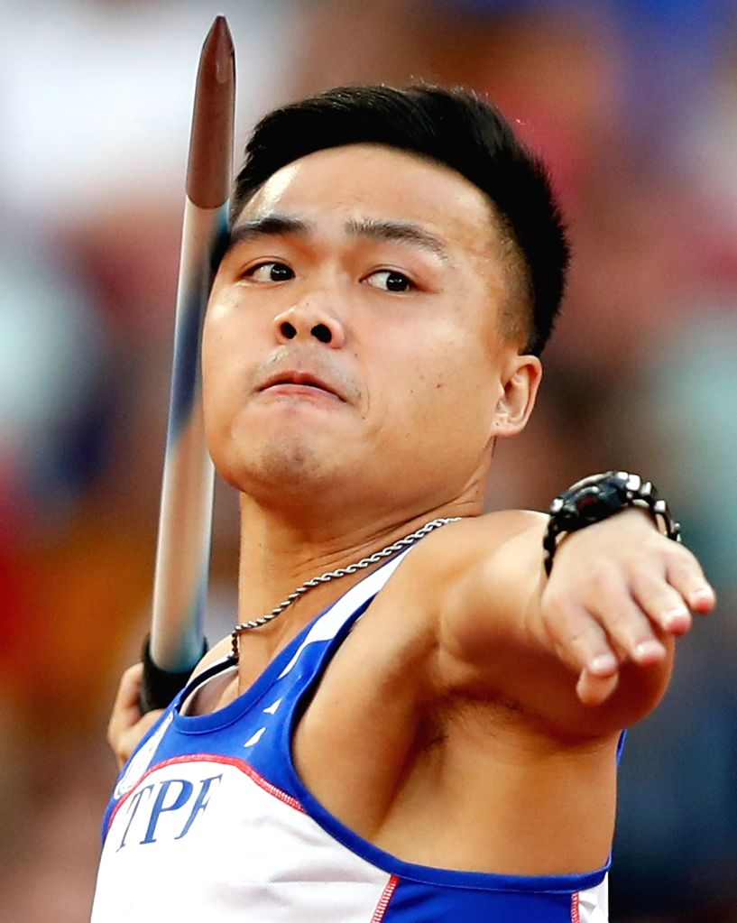 LONDON, Aug. 11, 2017 - Cheng Chao-tsun of Chinese Taipei competes during Men's Javelin Throw Qualification on Day 7 of the 2017 IAAF World Championships at London Stadium in London, Britain, on Aug. ...