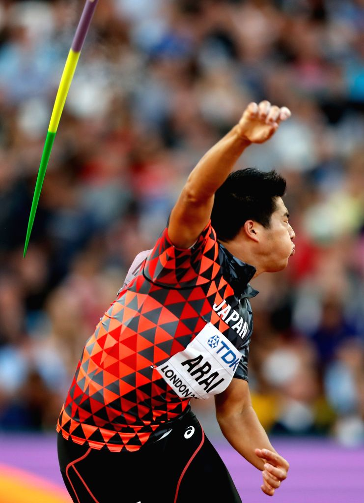 LONDON, Aug. 11, 2017 - Ryohei Arai of Japan competes during Men's Javelin Throw Qualification on Day 7 of the 2017 IAAF World Championships at London Stadium in London, Britain, on Aug. 10, 2017.