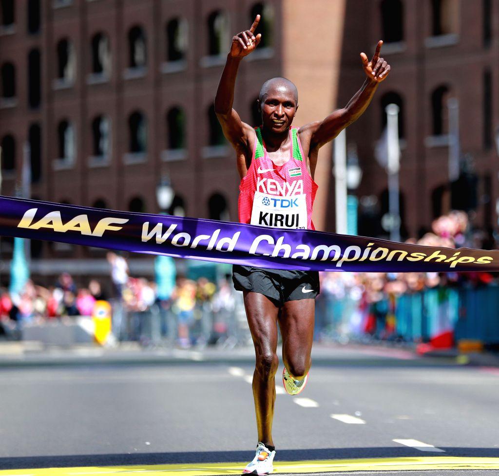 LONDON, Aug. 6, 2017 - Geoffrey Kipkorir Kirui of Kenya competes during the men's marathon at the IAAF World Championships 2017 in London, Britain on Aug. 6, 2017.