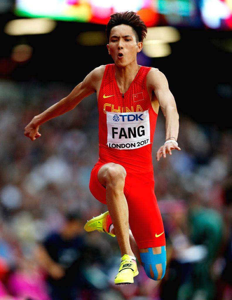 LONDON, Aug. 8, 2017 - Fang Yaoqing of China competes during Men's Triple Jump Qualification on Day 4 of the 2017 IAAF World Championships at London Stadium in London, Britain, on Aug. 8, 2017.