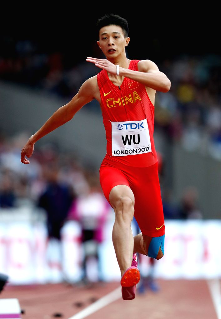 LONDON, Aug. 8, 2017 - Wu Ruiting of China competes during Men's Triple Jump Qualification on Day 4 of the 2017 IAAF World Championships at London Stadium in London, Britain, on Aug. 8, 2017.