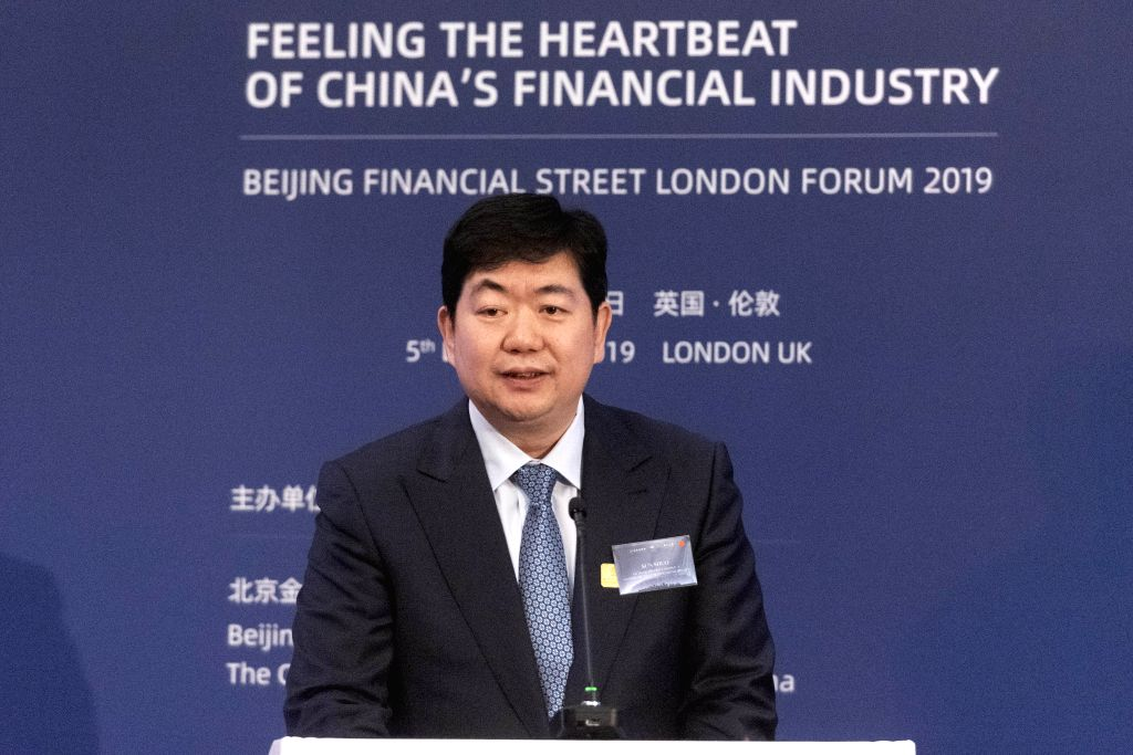 LONDON, Dec. 5, 2019 - Sun Shuo, District Mayor of Xicheng District of Beijing, addresses the Beijing Financial Street London Forum 2019 in London, Britain, Dec. 5, 2019. Beijing Financial Street and ...