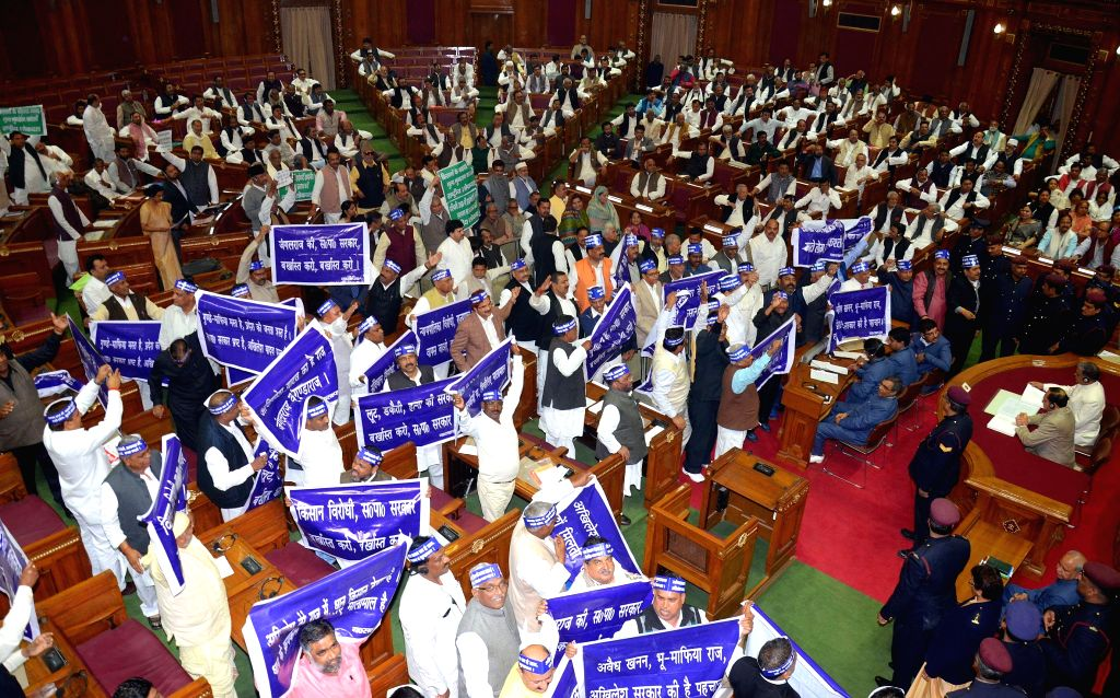 BSP legislators stage a demonstration during a Uttar Pradesh Assembly Session in Lucknow, on Feb 18, 2015.
