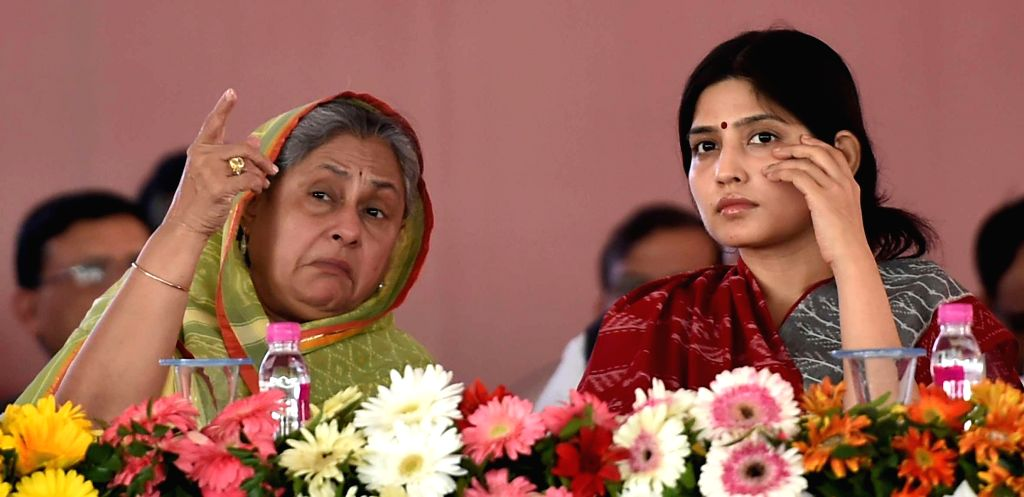 Samajwadi Party MPs Jaya Bachchan and Dimple Yadav during a party programme in Lucknow, on Nov 5, 2014. - Yadav