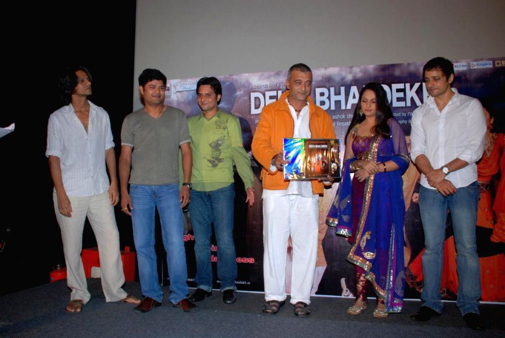 Lucky Ali at the launch of music 'Dekh Bhai Dekh' in Mumbai
