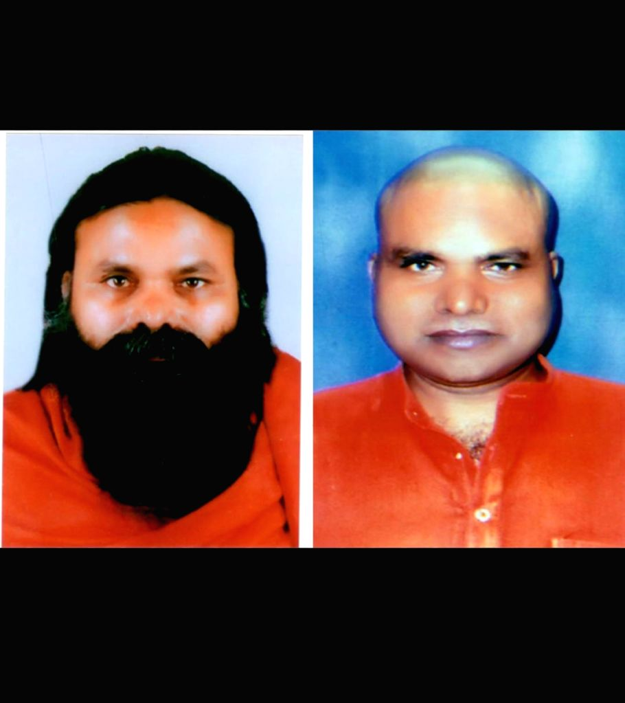 Machhendra Nath alias Baba Pratibhanand, a self-styled godman allegedly involved in the 2013 murder of BSP leader Deepak Bhardwaj. He was arrested from the railway station in Uttar ... - Machhendra Nath and Deepak Bhardwaj