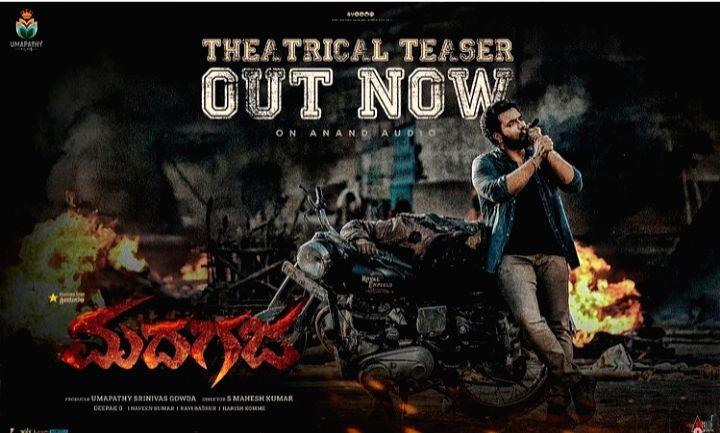 Madhagaja team releases second theatrical trailer.