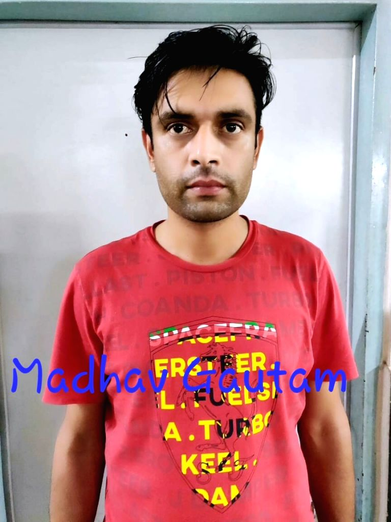 Madhav Gautam