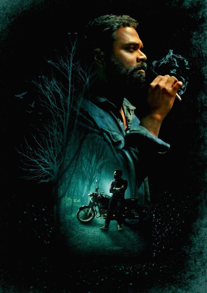 Madhunandan Debuts As Hero With Gunde Katha Vintara Directed By Vamsidhar Under Trinity Pictures.