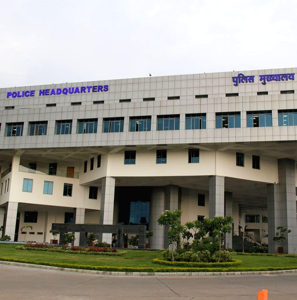 Madhya Pradesh Police Headquarters