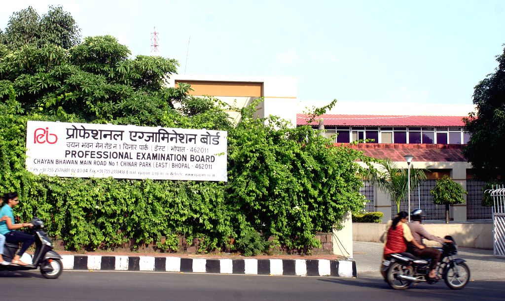 Madhya Pradesh VYAPAM gets a new board reading `Professional Examination Board`. (Photo: IANS)