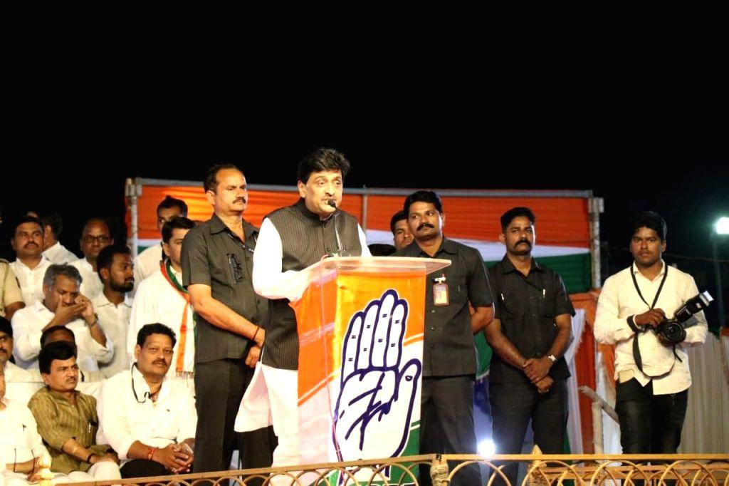 Maharashtra Congress president Ashok Chavan addresses during a rally ahead of the Lok Sabha polls in Maharashtra's Nanded on Feb 20, 2019.