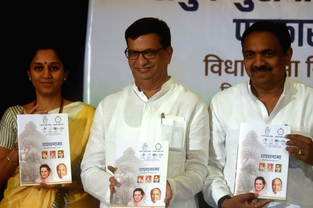 Maharashtra Congress President Balasaheb Thorat, NCP leader Supriya Sule and Maharashtra NCP President Jayant Patil at the launch of their joint manifesto in Mumbai on Oct 7, 2019. - Jayant Patil