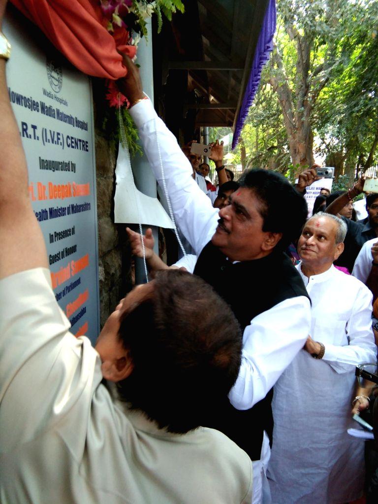 Maharashtra Health Minister Dr. Deepak Sawant inaugurates the Reproduction Technology Centre in Mumbai  on Jan 18, 2016.