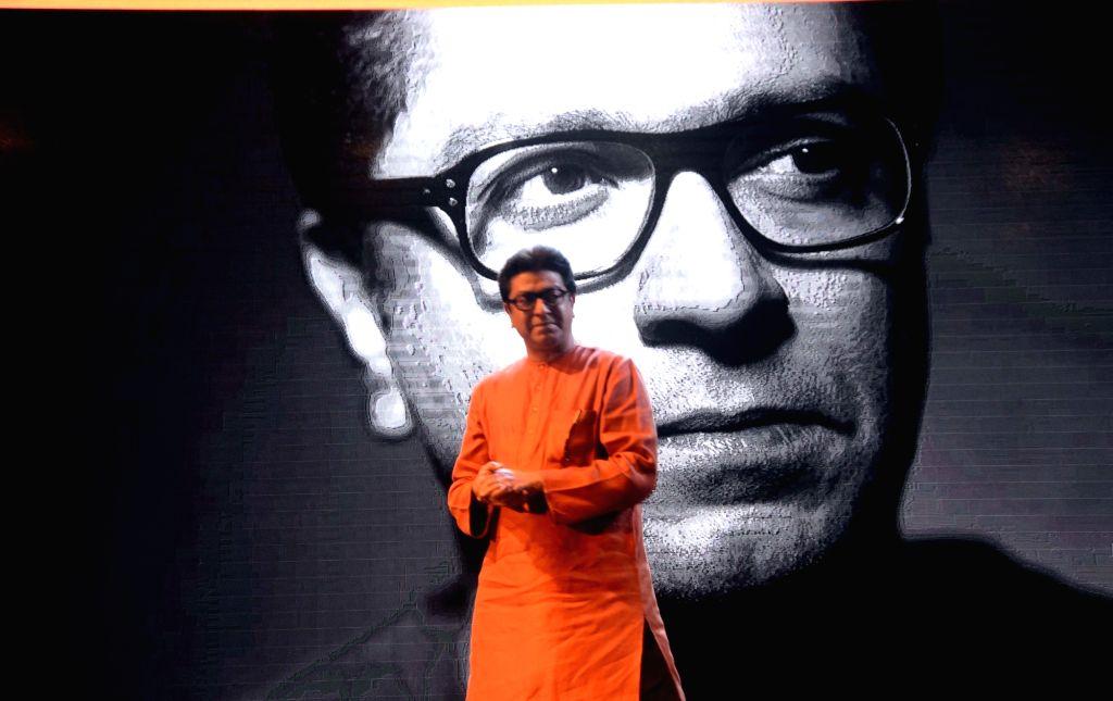 Maharashtra Navnirman Sena (MNS) chief Raj Thackeray. (File Photo: IANS)