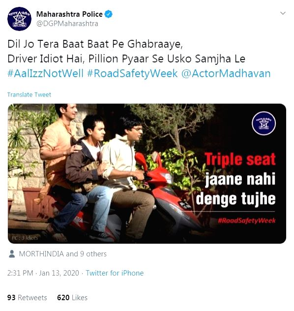 Maharashtra Police's hilarious tweet amuse Twitterati.