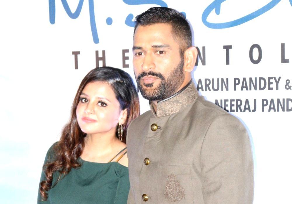 Mahendra Singh Dhoni and Sakshi Dhoni. (File Photo: IANS) - Mahendra Singh Dhoni