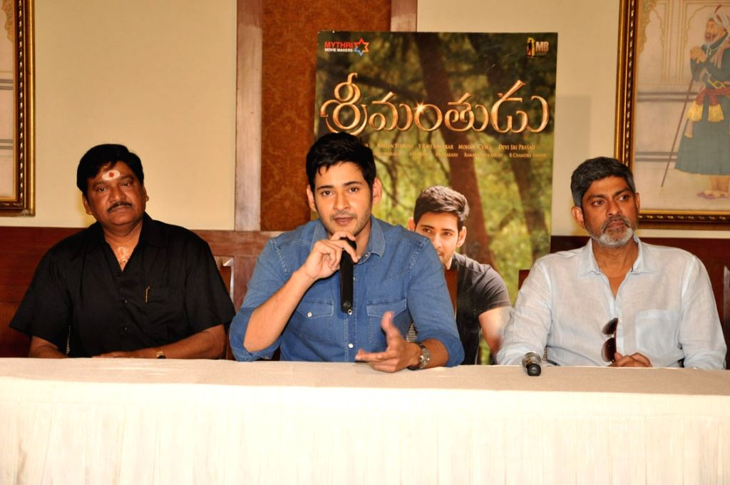 Mahesh Babu acted Srimanthudu Movie Success meet held today (16th Aug) morning at Taj Krishna Hotel in Hyderabad.
