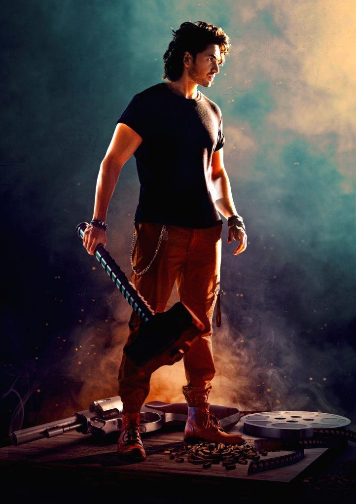 Mahesh Babu Released Title Teaser Of Ashok Galla's Debut Film With Sriram Adittya Titled Hero.
