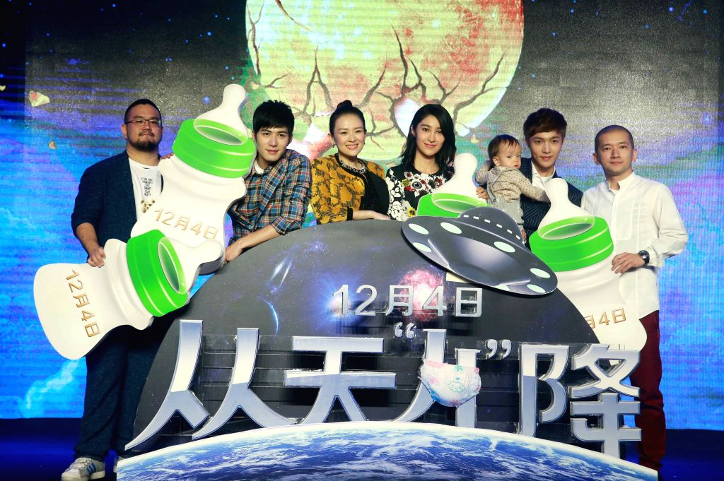 """Major cast members and directors of the movie """"The Baby From Universe"""" attend a press conference in Beijing, capital of China, Agu. 4, 2015. The movie will ..."""