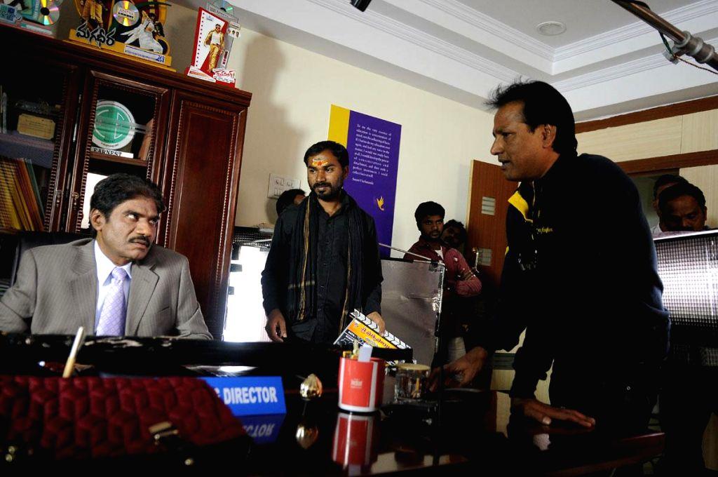 Making of Telugu movie Pyar me padipoyane .