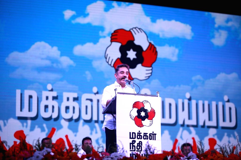 Makkal Needhi Maiam chief Kamal Haasan addresses during a public meeting in Tiruchirappalli on April 4, 2018.