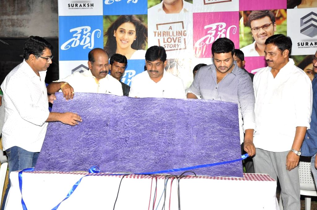 Manchu Manoj acted Shourya movie logo launch held at Hyderabad