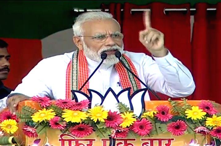 Mangaldoi: Prime Minister Narendra Modi addresses a public rally in Mangaldoi, Assam, on April 11, 2019. (Photo: IANS) - Narendra Modi