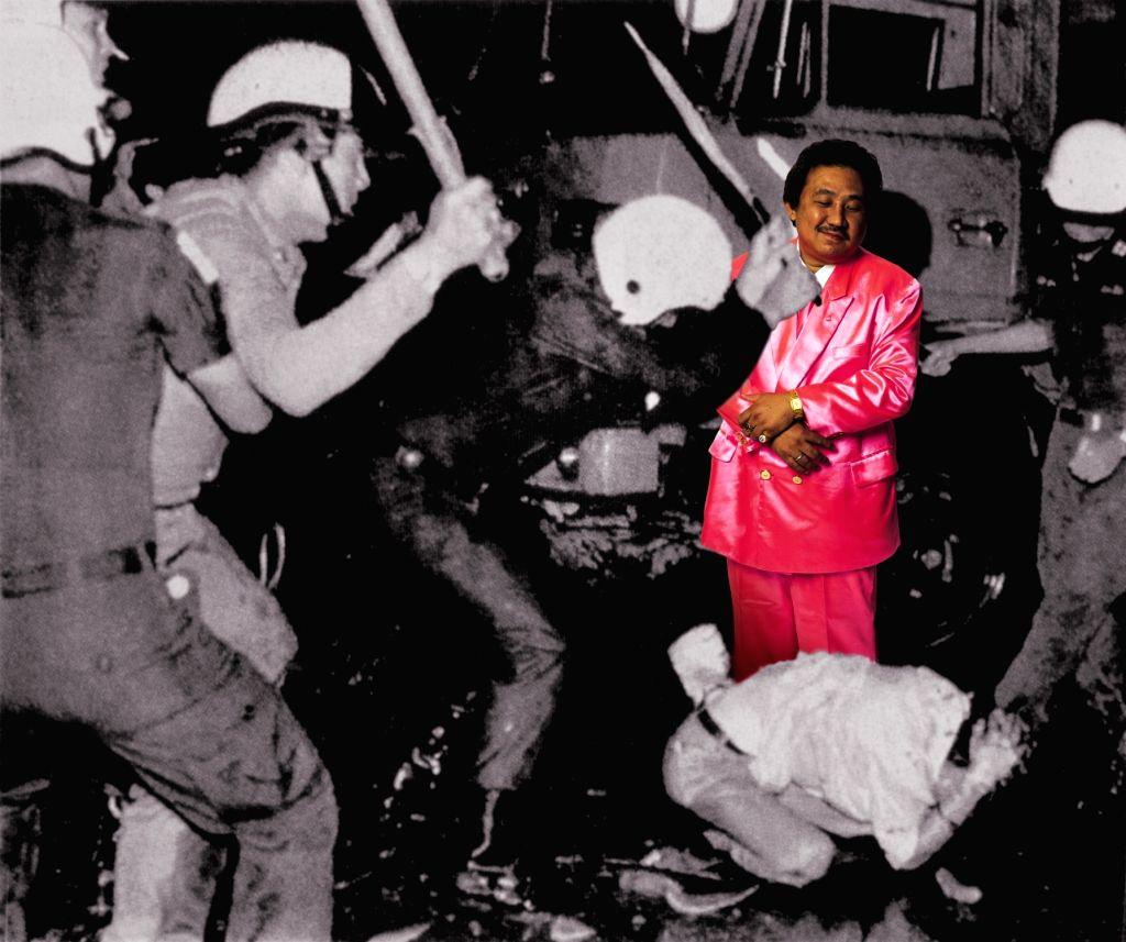 "Manit Sriwanichpoom, ""Horror in Pink #6"" (2001)"