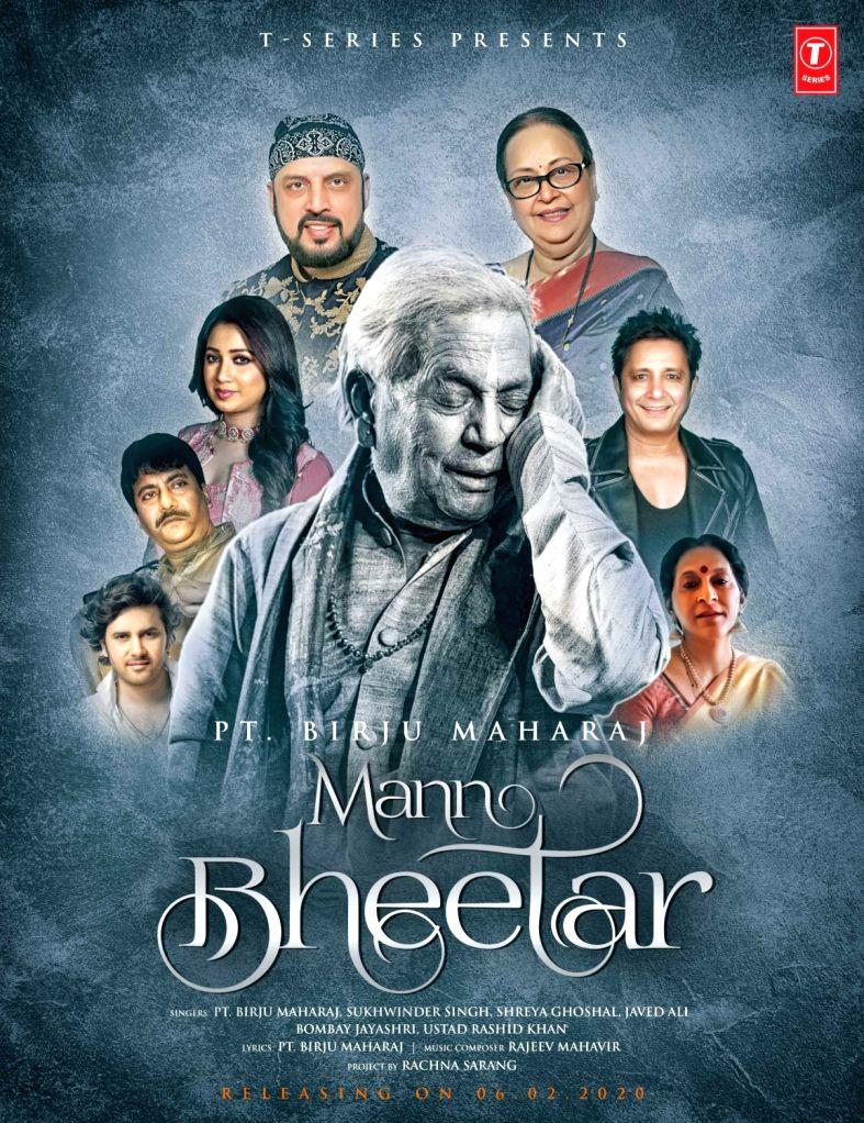 """Mann Bheetar"""" poster."""