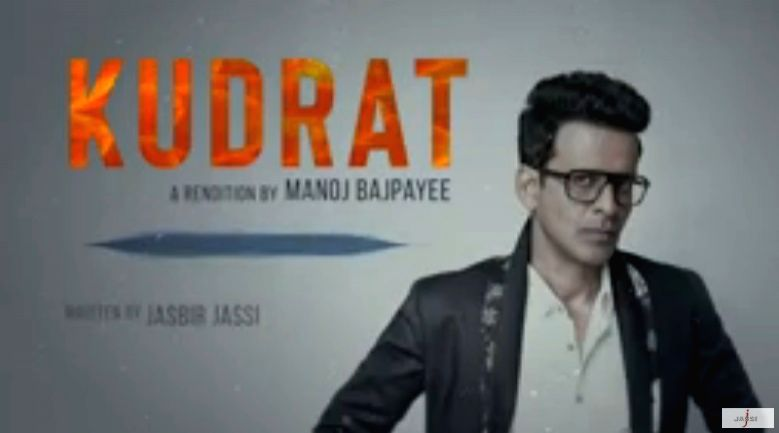 Manoj Bajpayee lends voice to Jasbir Jassi's poem. - Manoj Bajpayee