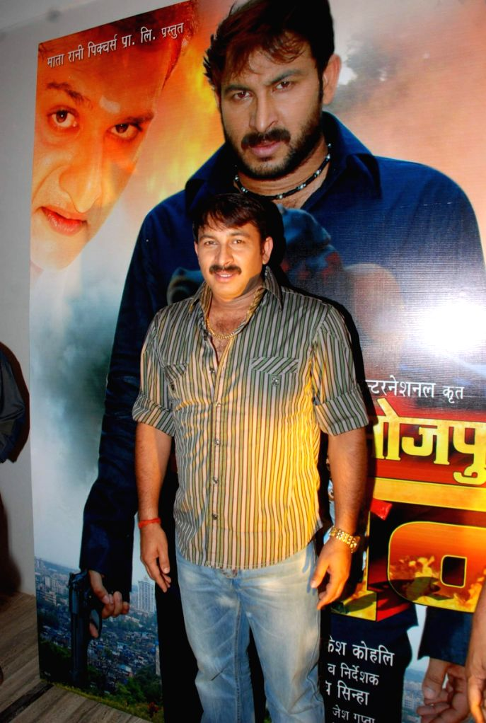 Manoj Tiwari at Bhojpuria Don film music maunch at La Mode.