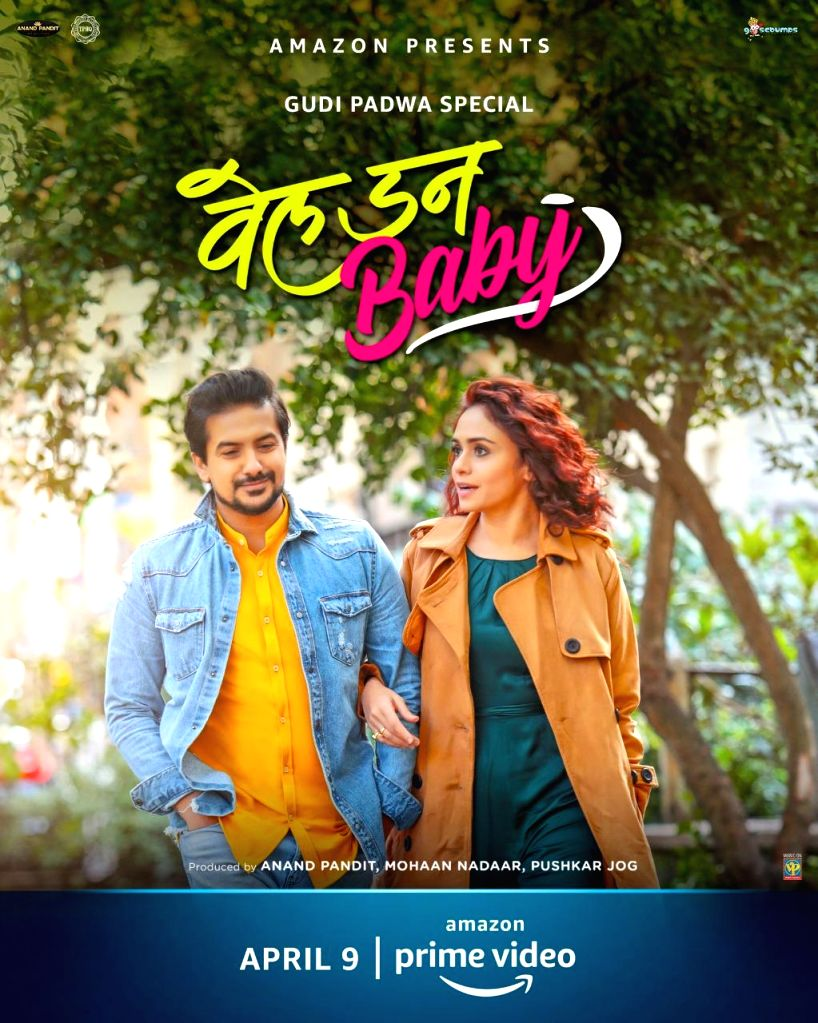 Marathi film 'Well Done Baby' to have OTT release on April 9.