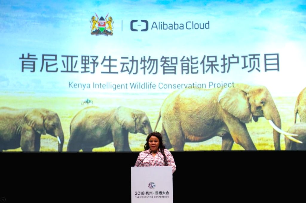 Margaret Mwakima, Principal Secretary of the Kenya's Ministry of Tourism and Wildlife talking about the collaboration between Kenya and Alibaba Cloud at the company's Cloud Computing Conference in ...