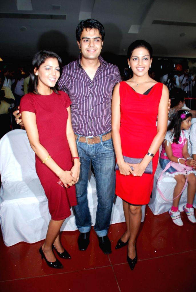 Maruti Mera Dost music launch.