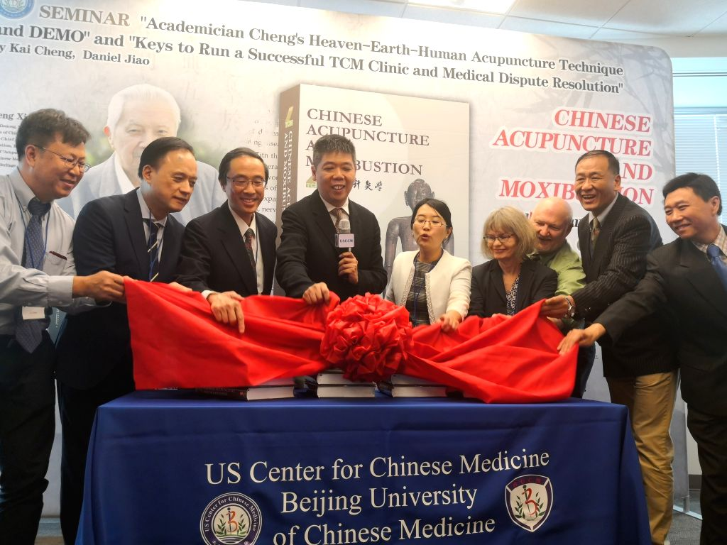 """MARYLAND (U.S.), Sept. 14, 2019 Acupuncture experts unveil the fourth English edition of """"Chinese Acupuncture and Moxibustion"""" in Maryland, the United States, on Sept. 14, 2019. ..."""