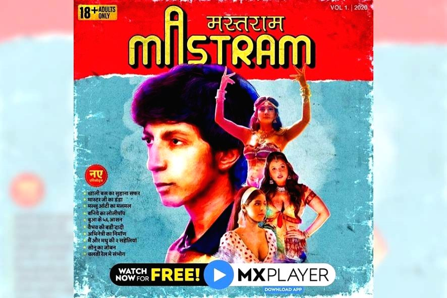 'Mastram' season 2: Intimate scenes to be shot as per social distancing norms.