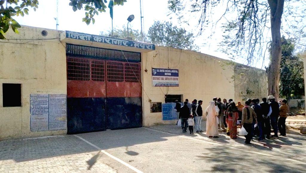 Mathura jail. (File Photo: IANS)