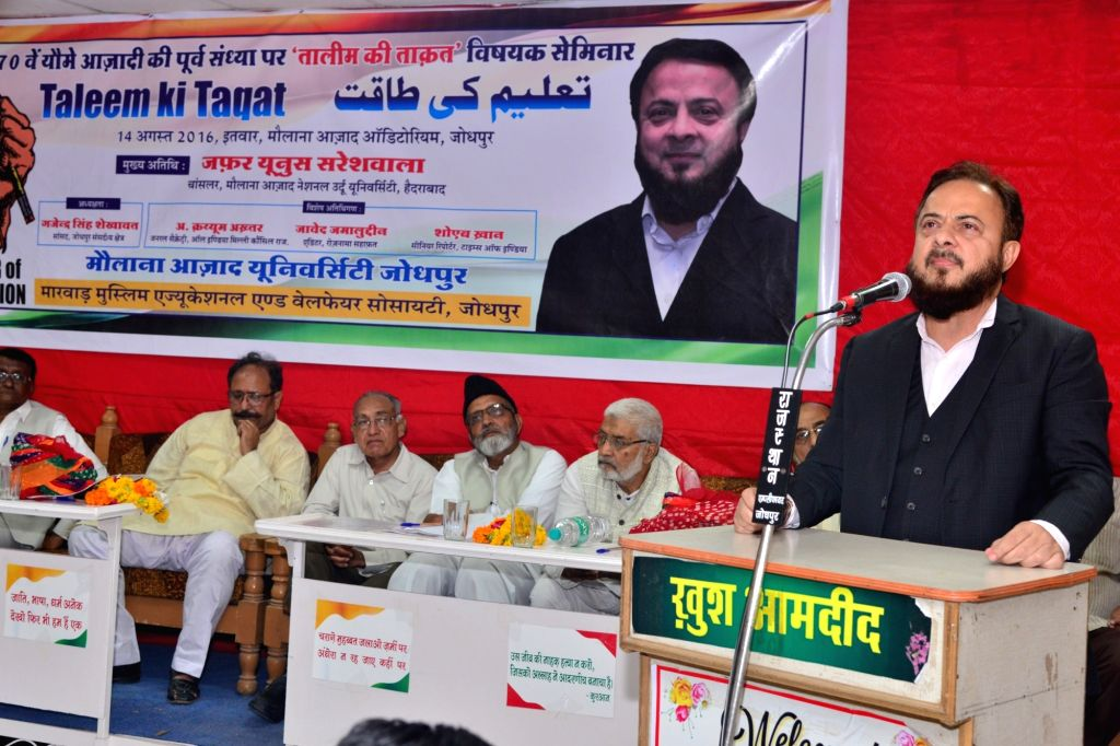 "Maulana Azad National Urdu University Chancellor and advisor to prime minister Zafar Yunus Sareshwala addresses ""Taleem ki Taqat"" - a seminar on the eve of Independence Day in ... - Zafar Yunus Sareshwala"